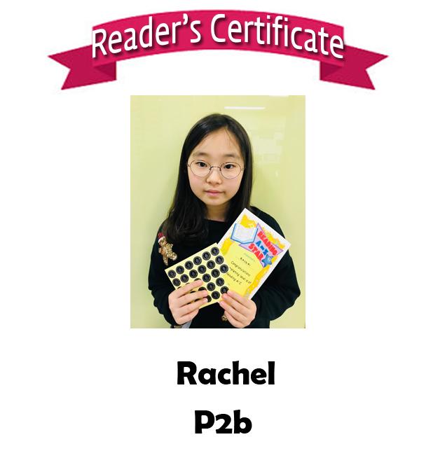 Reader's Certificate copy.jpg