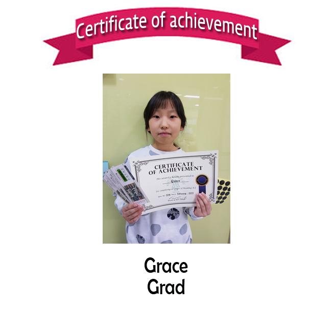 Certificate of Achievement Grace.jpg