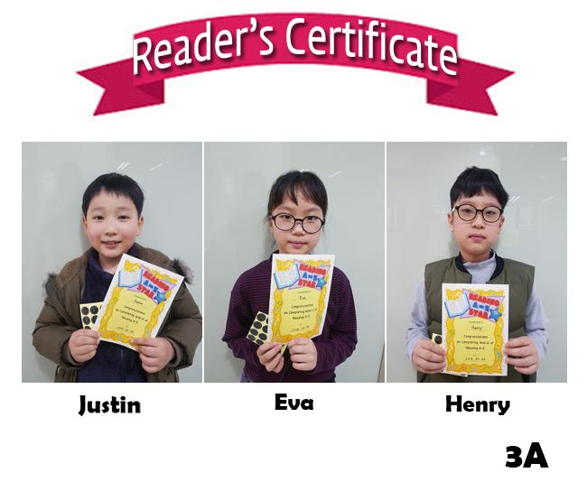 Reader's Certificate 02.jpg