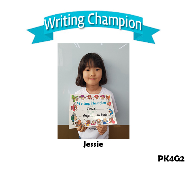 Writing Champion_0420.jpg