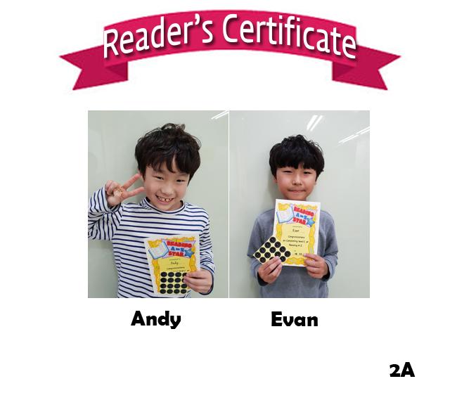 Reader's Certificate2.jpg