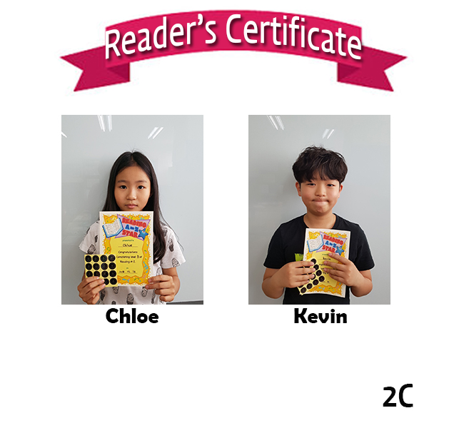 Reader's Certificate_0614.jpg