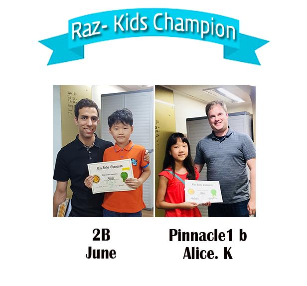 raz-kids champion 홈페이지2018 03~05.jpg