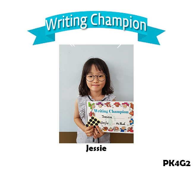 Writing Champion_0704.jpg