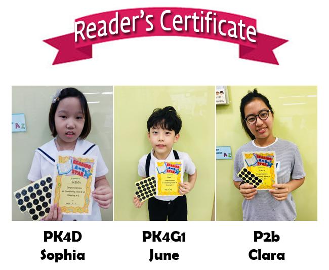 Reader's Certificate_0706.jpg