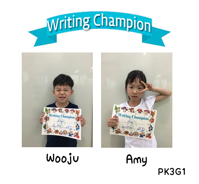 writing  champion wooju amy.jpg