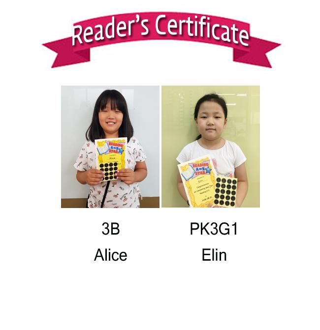 Reader's Certificate.jpg