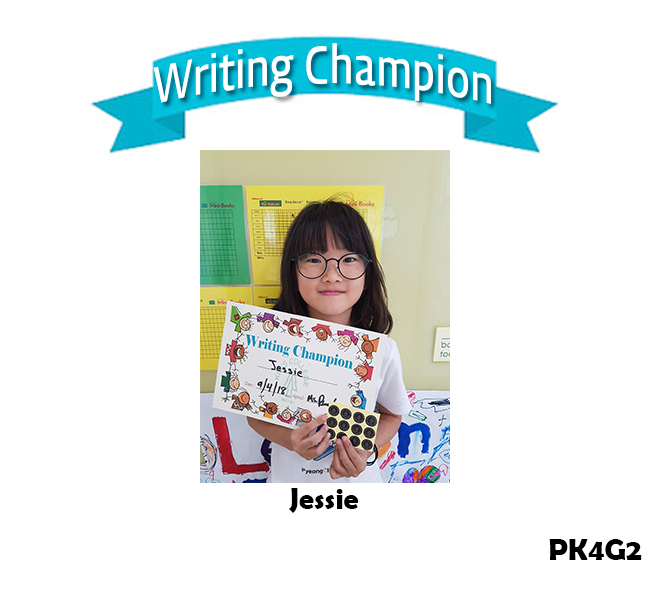 Writing Champion_0905.jpg