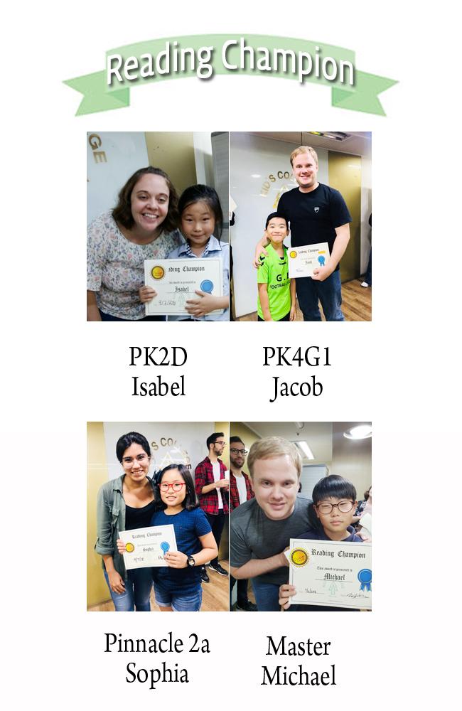 Reading Champion 홈페이지 사진 초등부 2018 6~8.jpg