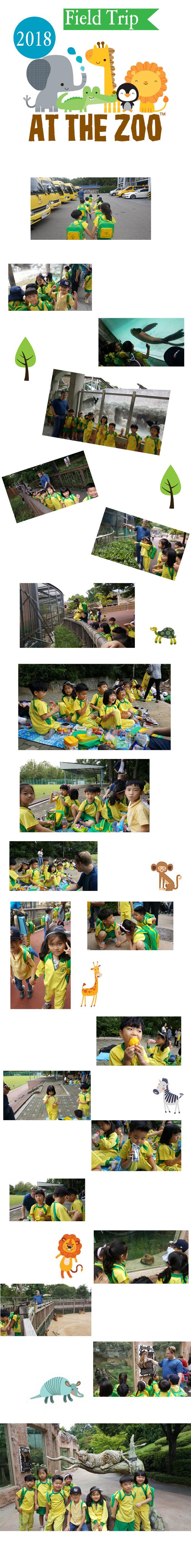 2018_field trip_zoo.jpg