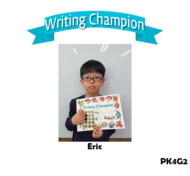 Writing Champion_1010.jpg