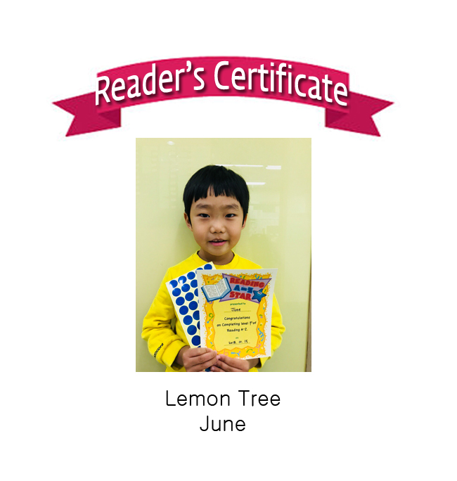 Reader's Certificate (long).jpg