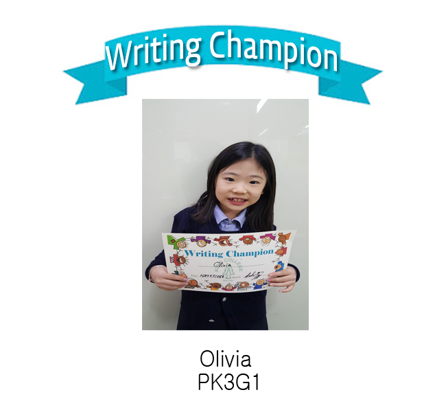 writing  champion - olivia.jpg