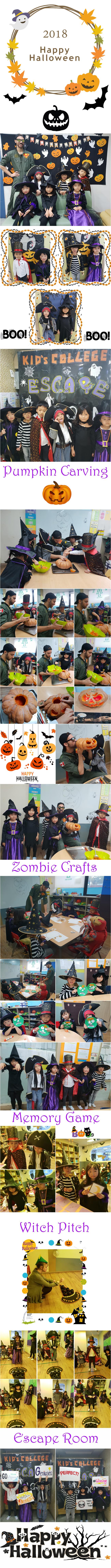 2018_Halloween_Kinder copy.jpg