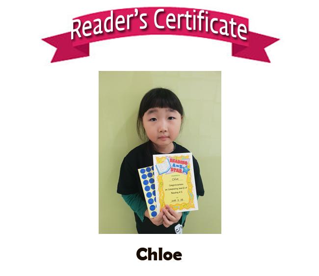 Reader's Certificate1 copy.jpg