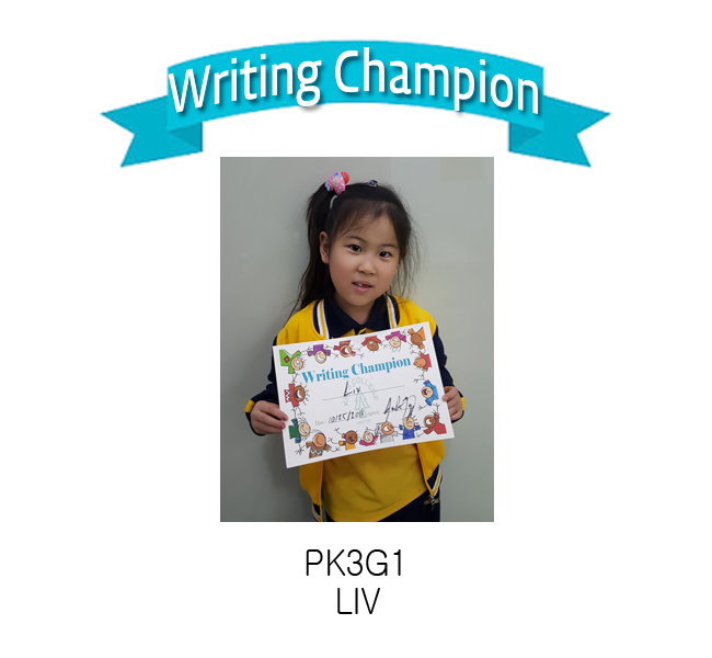 writing  champion (2).jpg