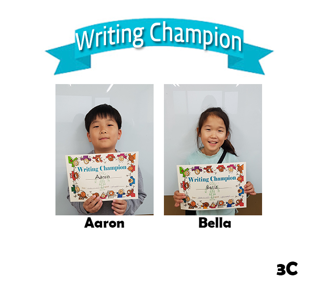 Writing Champion_1109.jpg