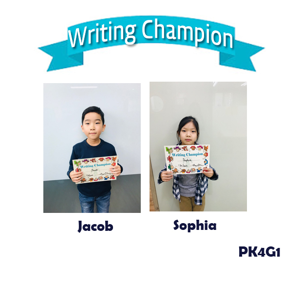 Writing Champion (kinder).jpg