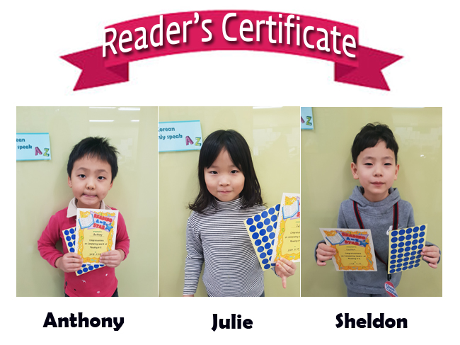 Reader's Certificate.11.jpg
