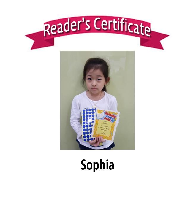 Reading A-Z Sophia.jpg