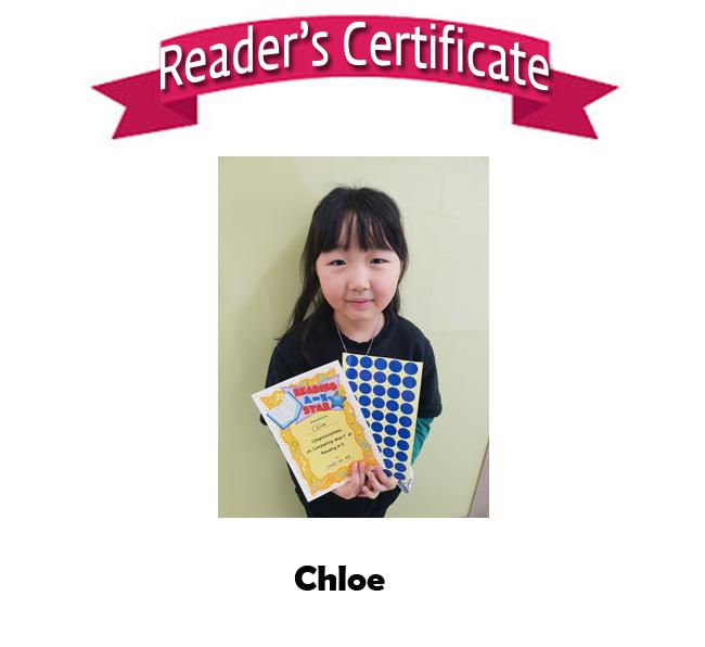 Reader's Certificate0103.jpg