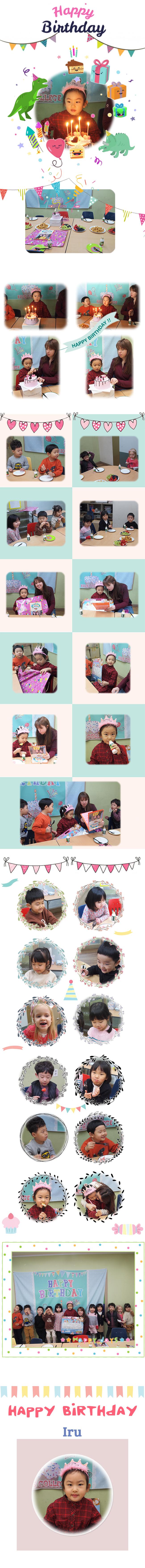 Iru_birthday.jpg