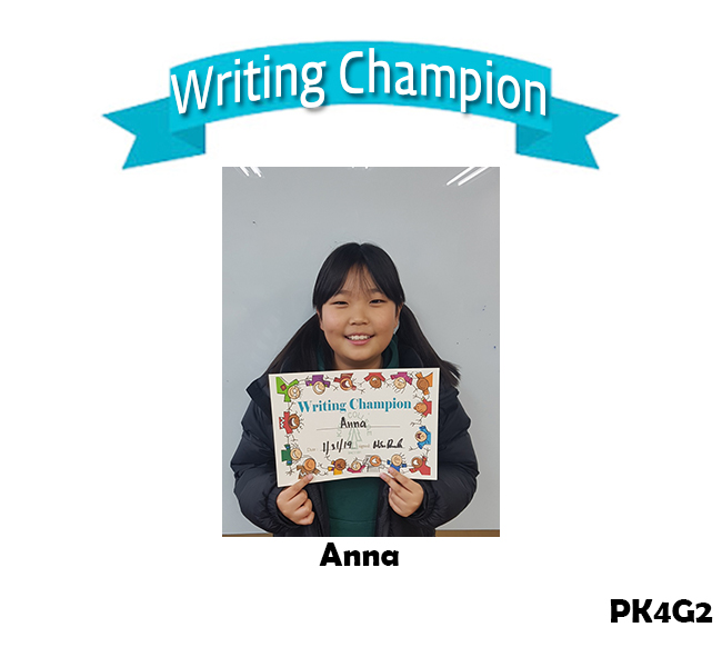 Writing Champion_0201.jpg