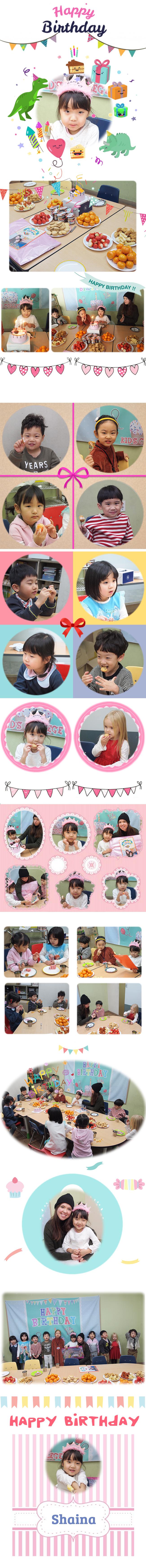 Birthday_Shaina.jpg