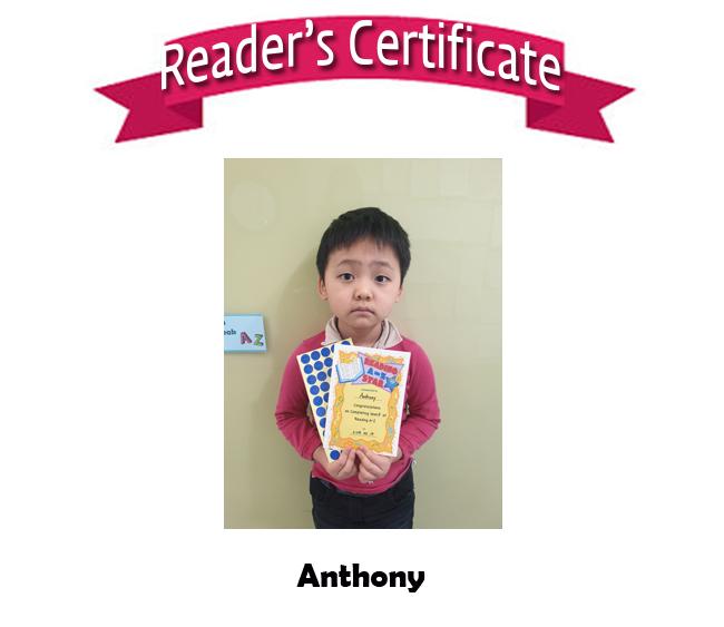 Reader's Certificate Anthony.jpg