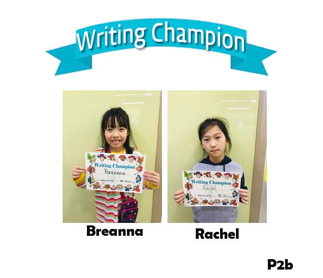 Writing Champion (kinder).jpg