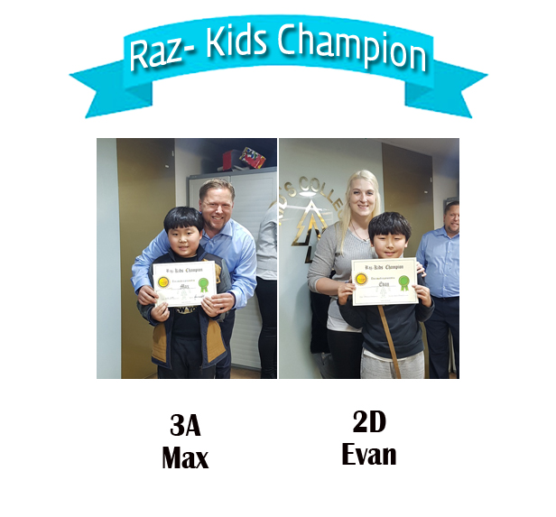 raz-kids champion 홈페이지2018 012~2019.jpg