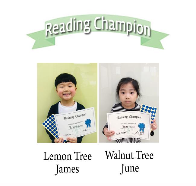 Reading Champion 홈페이지 사진 유치부 2018.jpg