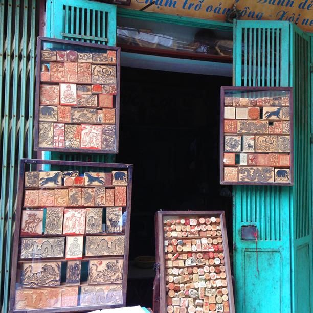 51-Stamp-Shop.jpg