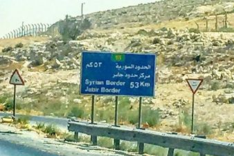 Syrian border: 53 km/ about 30 miles away