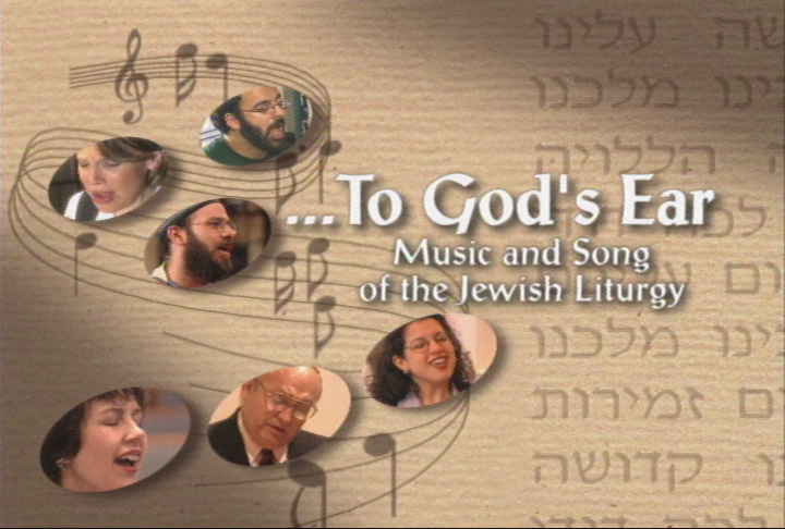 To G-d's Ear titleframe