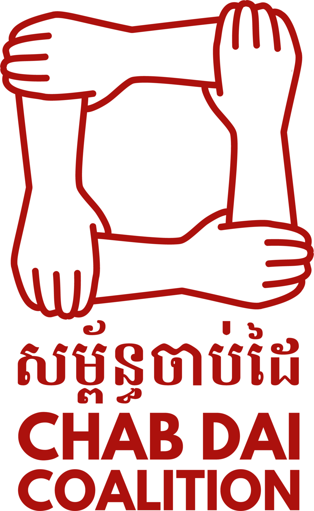 CHABDAI_COALITION_LOGO_COLORED.png