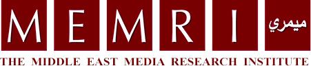 logo_memri15.png