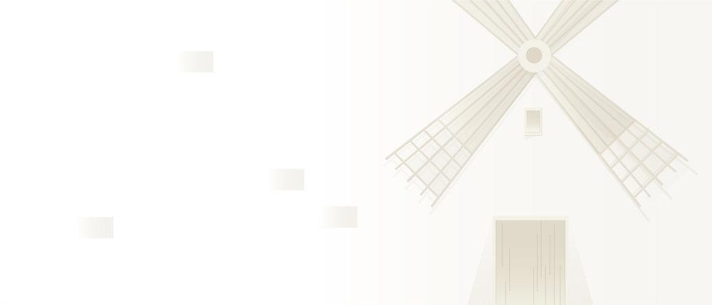 mill, spain, beige, paint.jpg