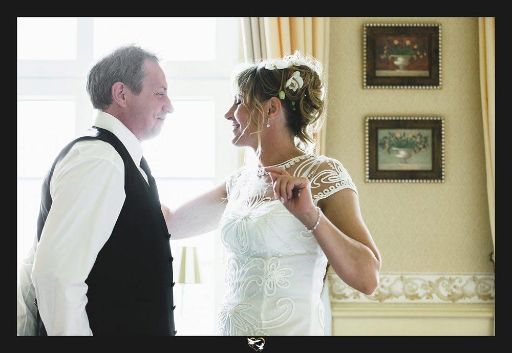 Hochzeitsfeier-Hotel-Schloss-Lounge_0055.jpg
