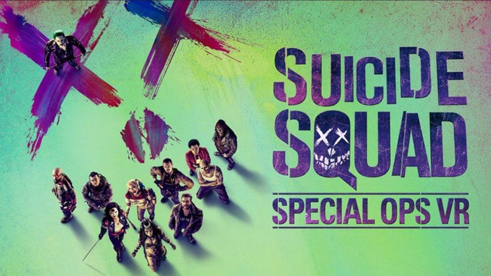 suicide squad.jpg