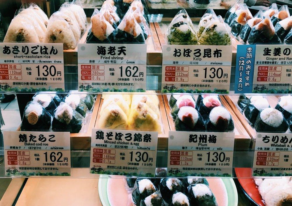Onigiri (sticky rice wrapped in dried seaweed, stuff with various fillings)