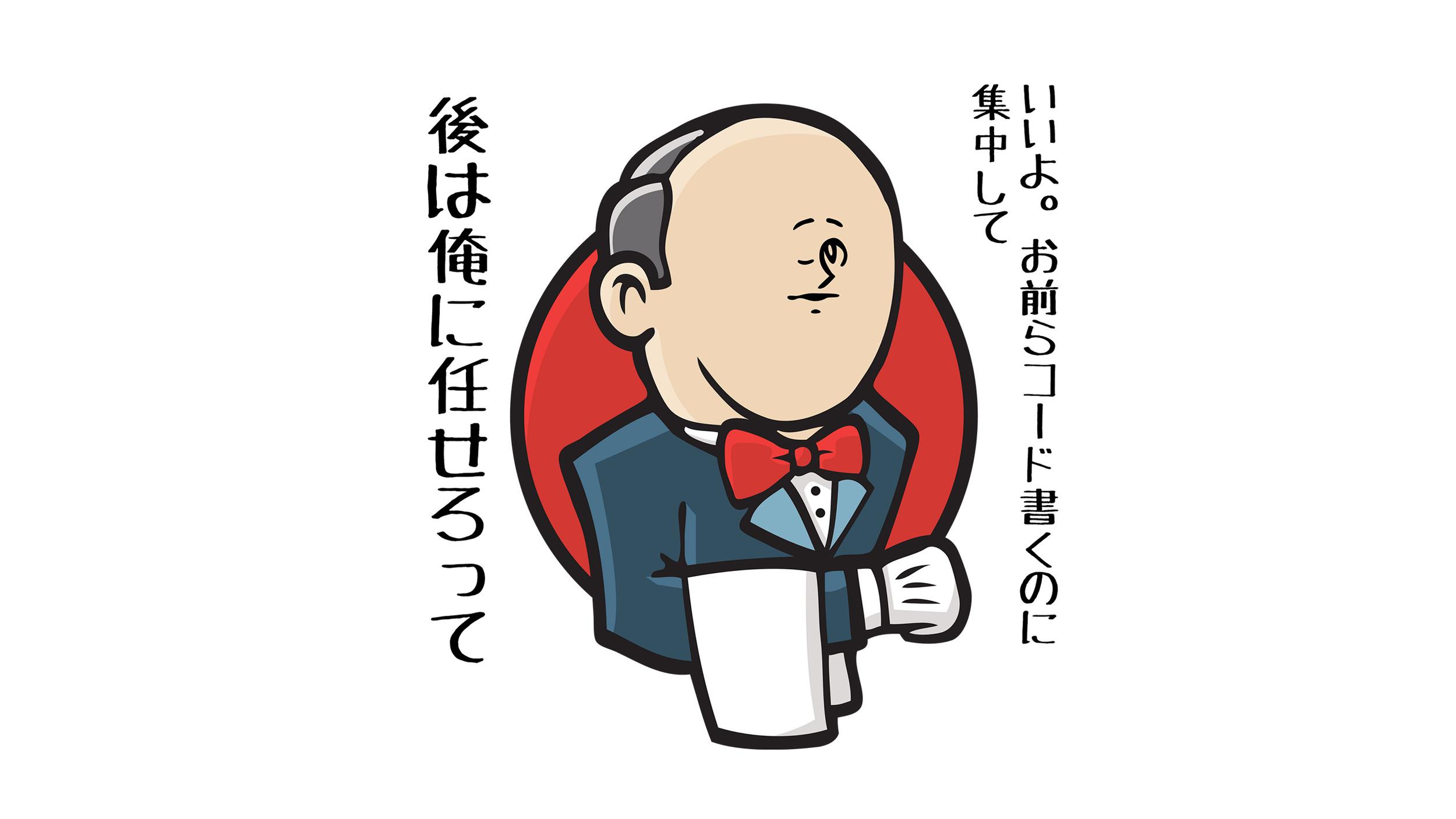 邪道Jenkins(スライド) — HAZI