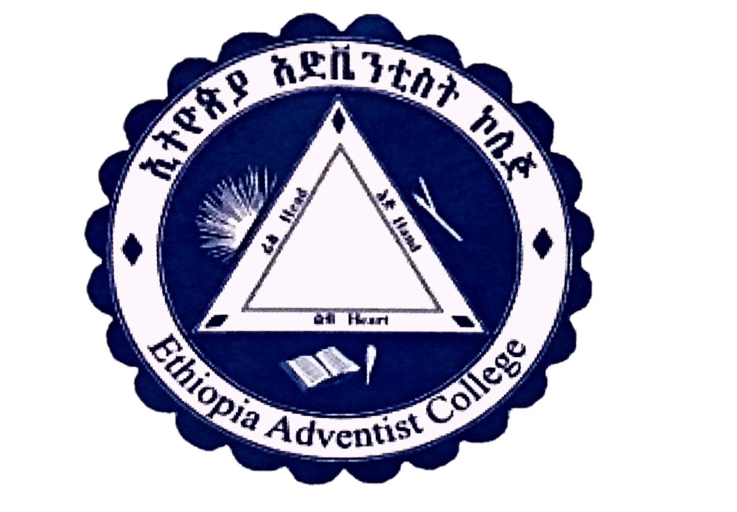 Ethiopia Adventist College
