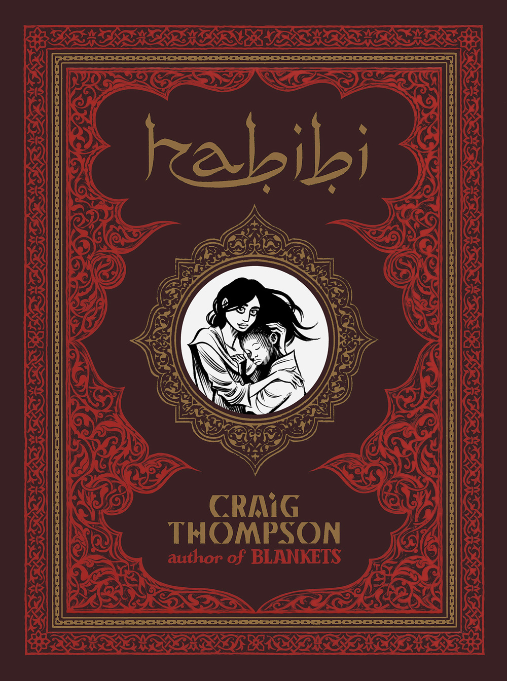 Habibi  was published in September of 2011.
