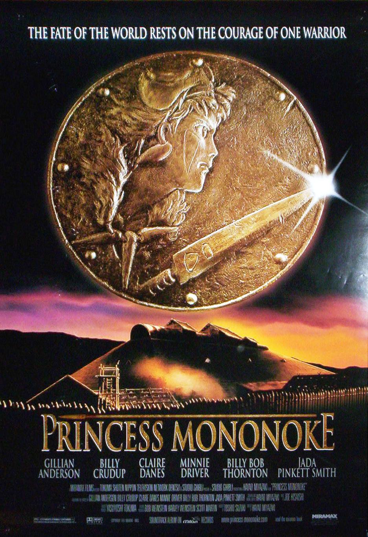 Princess Mononoke (1997) 2.jpg