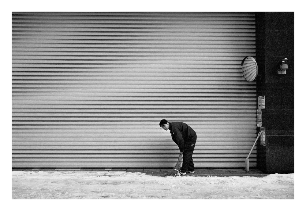 Street Sweeper, Tokyo