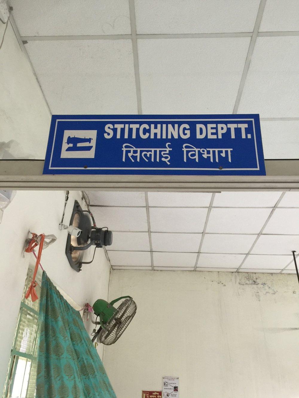 Stitching Deptt.jpg