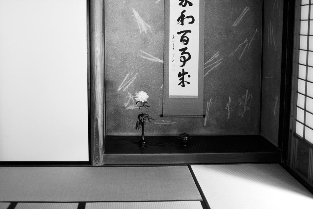 KYOTO_SLIDE14.jpg