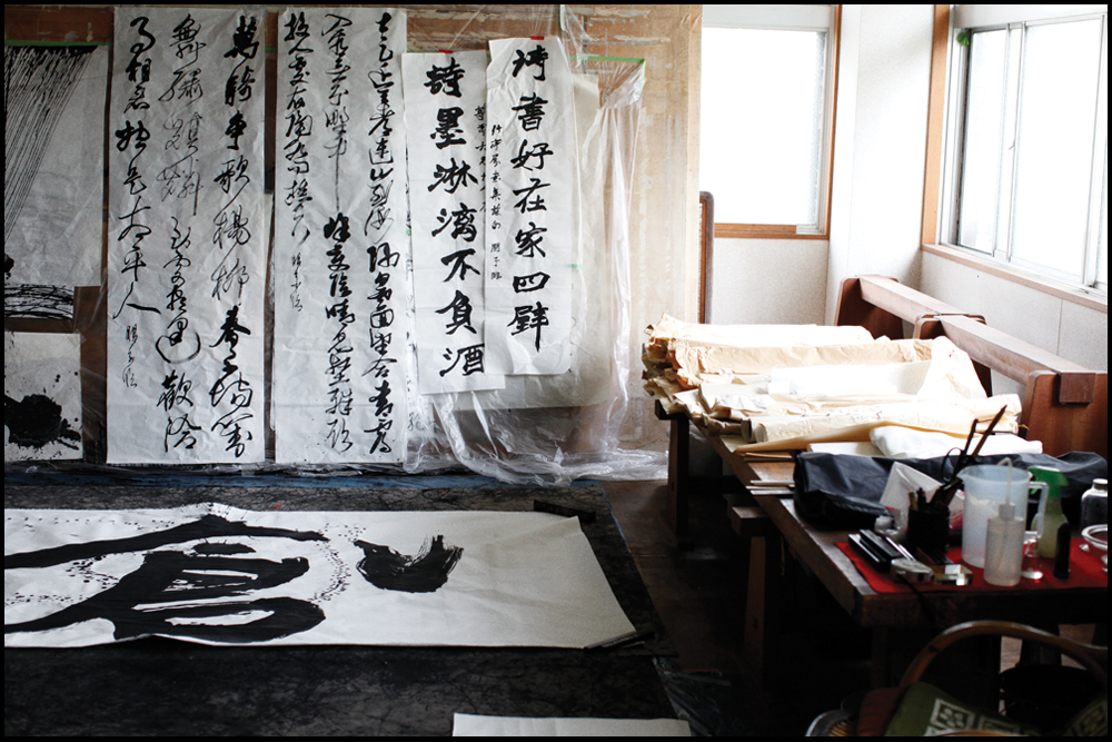 TOMOKO1A.jpg