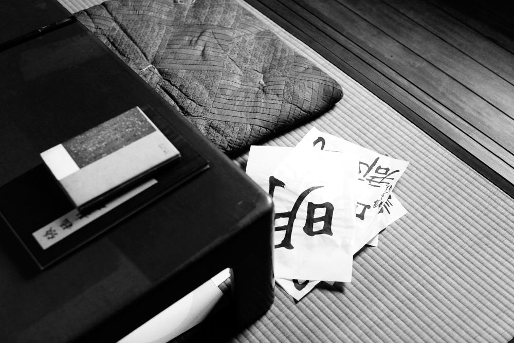 TOMOKO3.jpg